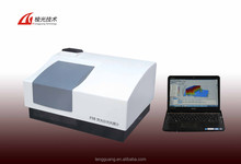 F98 fluorescence spectrophotometer laboratory equipment china supplier