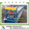 2015 hebei xinnuo steel roof ridge step roof tile roll forming machine