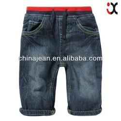 2015 Babies blue ribbed waist jeans (JX30001)