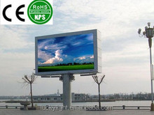 new products hd p20 outdoor led video screen xxxx, outdoor advertising screen, big screen outdoor led tv