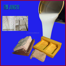 Liquid Silicone Rubber Molds For Artificial Stone,LSR silicone for molding