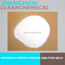 Low price of anhydrous sodium sulphate best supplier