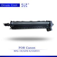 For sale compatible developer unit ir3350 for Canon ir2200 npg18 copier