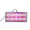 Full spectrum Horticulture LED growing light special for blooming plants