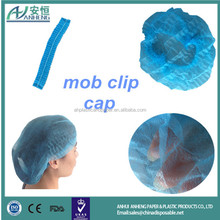 high quality disposable mesh hair net