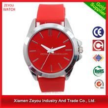 R0690 best cheap twins quartz watch,silicone band twins quartz watch
