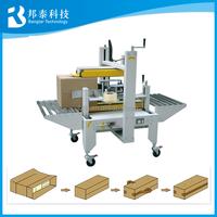 Bangtar factory price Easy operation carton box sealer sealing machine