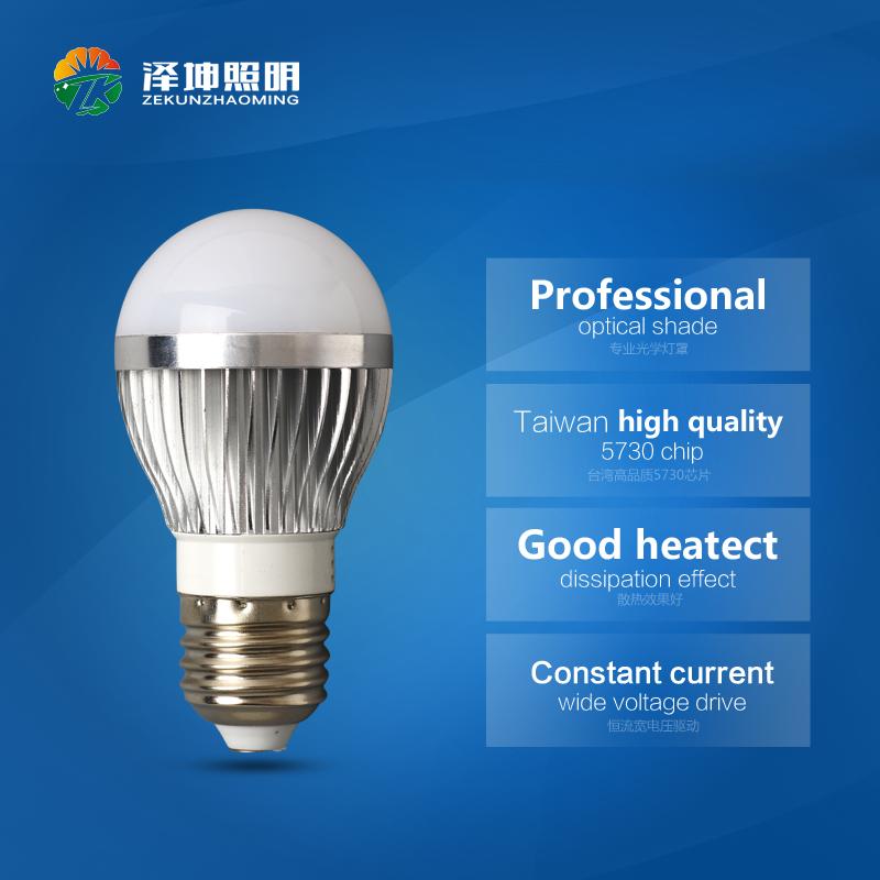 led bulb buy aluminum led bulb led bulb light led bulb lamp product. Black Bedroom Furniture Sets. Home Design Ideas