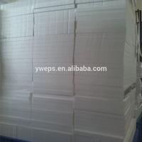 YIWU polystyrene foam sheet / high density foam block / eps foam board