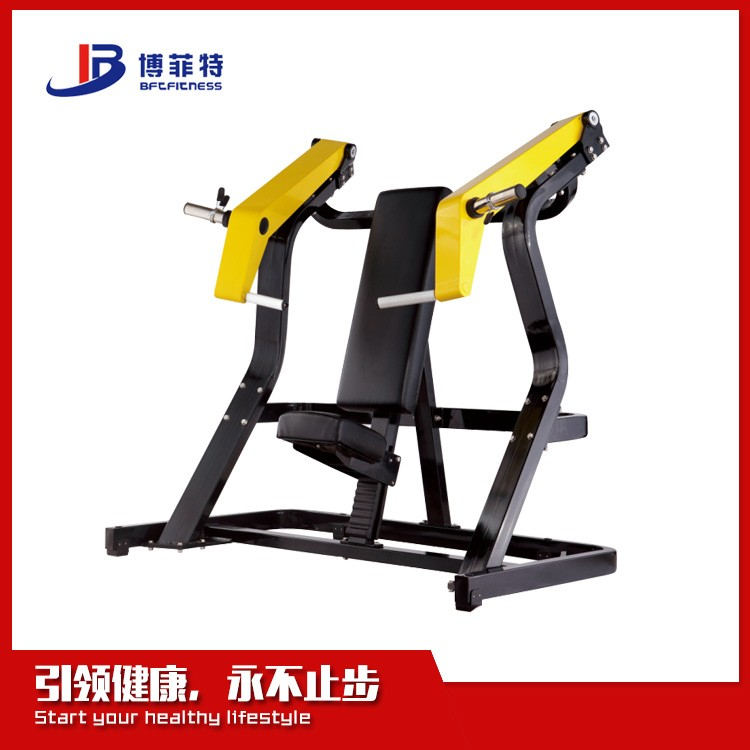 Commercial Plate Loaded Gym Equipment