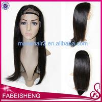 Natural hair line Peruvian Indian hair kinky straight yaki full lace human hair wig for black women