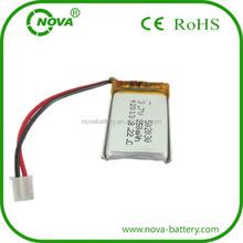 lipo battery 3.7v 200mah lithium-ion polymer 200 mah li battery cell