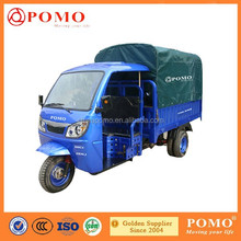 250cc 2015 China Cheap tricycle with motor,tricycle motor,Motor Tricycle