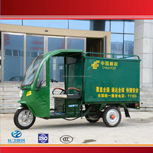 China popular 3 wheel cargo E-tricycle for sell with ccc certificate