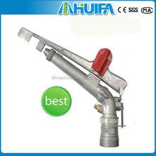 Irrigation Big Water Gun