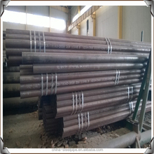seamless steel pipe price and buyer