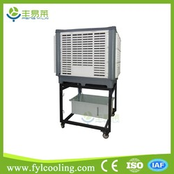 water misting cooler fan motor water based fan air cooler water and dehumidifier spare parts