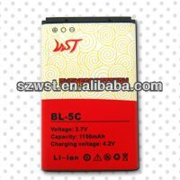 cell phone battery for nokia BL-5C