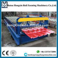Tile Making Machine, R Roof Tile Making Machine, Machine Boom in India and Egypt Market