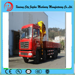 2015hot sales with hig quality,8 ton truck mounted crane,8 Tons Telescopic Boom Truck Mounted Crane