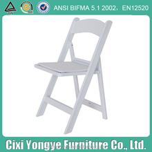 white resin folding rental event Chair