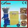 Quality Certified Granule Machine/Complete Wood Pellet Mill