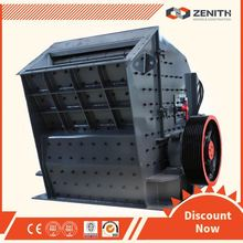 China supplier large capacity oil light equipment