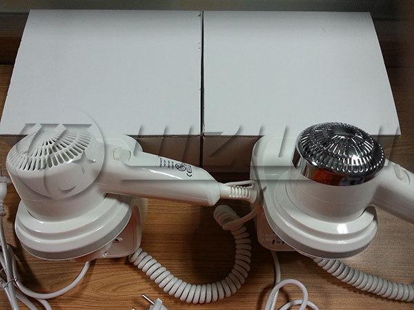 Shaver-Socket-Hair-Dryer-H-735A.jpg