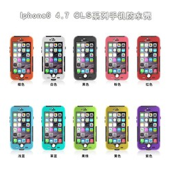 For iPhone 6 4.7 inch Waterproof Shockproof Dirtproof Protect Case Cover New