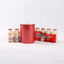 JC Plastic Pouch,Food Wraps Package,Containers Peelable Lidding Packing,Bottle Cover Sealing Film Supplies
