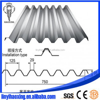 curved galvanized zinc coated roof,curved aluminum panel roof tile roofing sheet