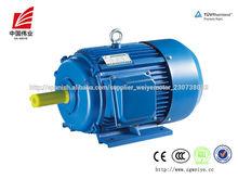 alojamiento de hierro de tres fases 30hp motor eléctrico 1400rpm Y180L - 4