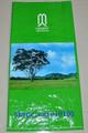 15 kg 20 kg lenha saco da embalagem / bopp impresso saco plástico pp lenha