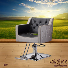 2015 Luxury used beauty salon furniture/used barber chair/portable beauty salon chair(KM-219)