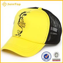 Jointop mesh cap trucker cap