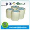 Custom masking tape automotive OEM factory