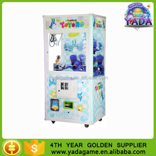 Hot sale large electric prize gift vending machine
