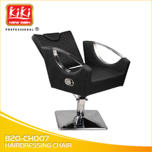 Salon Equipment.Salon Furniture.200KGS.Super Quality.Hairdressing Chair.B20-CH007