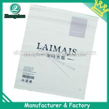 plastic packaging wholesale custom printed ldpe zipper bag 2015