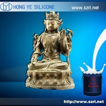 recycled silicone rubber for large scale statues