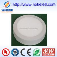 led 6w surface mounted SMD2835 round wall bracket light fitting