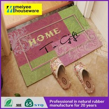 Printing Natural rubber entrance disposable absorbent laminated rubber martial arts floor mat