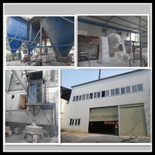 Low cost HPMC CMC HEMC Cellulose Ether of Building Construction for thickening binding dispersing raw fiber industry grade