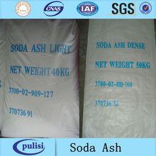shandong carbonato de sodio de soda luz de ceniza de los precios