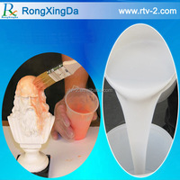 Good quality lowes price liquid silicone rubber