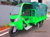 Cheap Tricycle Three Wheel Motorcycle (Item No:HY250ZH-2R)