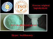 water treatment ferrous sulfate heptahydrate 98% dry grade