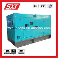 Soundproof type FAWDE Industrial 20KVA Super silent diesel generator