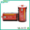new products 2016 carbon zinc battery r20 d battery 1.5v
