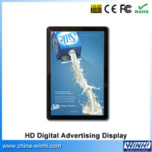17inch best selling metal shell supermarket high definition wall mount lcd digital signage tv mini 1080p hd media player